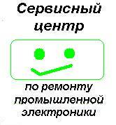 Ремонт сенсорных панелей оператора   /