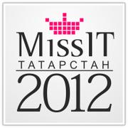 Участвуй в конкурсе Мисс IT и выигрывай призы!