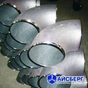 металлические трубы