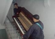 Грузчики. Перевозка пианино. 10-летний опыт.