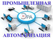 Проектирование систем автоматизации промышленных - АСУ ТП -  ЭРА