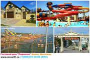 Анапа Витязево частный сектор Гостевой дом Родничок цены возле моря