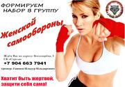 Школа прикладной самообороны и самозащиты КОНТР УДАР