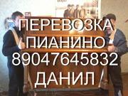 Перевозка пианино,  сейфов,  банкоматов в Казани