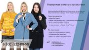 Пальто. Интернет - магазин.