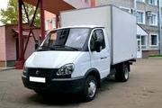 перевозки грузов, доставка газель фургон