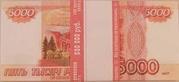 Кредит до 500 тыс. руб. гарантия одобрения 100% !!!